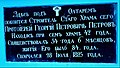 2355. Санкт-Петербург. Смоленская церковь.jpg