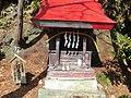 2 Chome Tsukimichō, Tajimi-shi, Gifu-ken 507-0043, Japan - panoramio (28).jpg