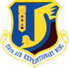 376th Air Expeditionary Wing.png
