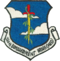 380th-bombardment-wing-SAC.png