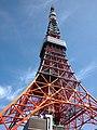 3 Chome-5 Shibakōen, Minato-ku, Tōkyō-to 105-0011, Japan - panoramio.jpg