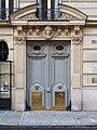 60 rue de Courcelles, Paris 8e 2.jpg