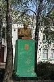 71-237-0020 Пам'ятник Т.Г. Шевченку, с. Березняки IMG 8284.jpg