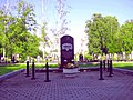 719. Санкт-Петербург. Серафимовское кладбище. Стела.jpg