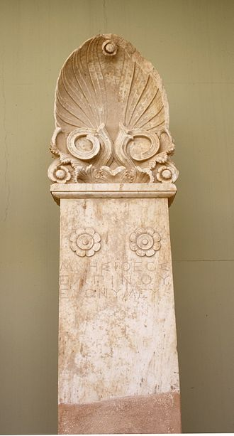 "Euonymeia - Stele inscribed ""Mnesitheos, son of Elpinos, the Euonymeian"". 330/320 BC, Archaeological Museum of Piraeus."