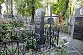 80-391-0648 Lukyanovske.jpg
