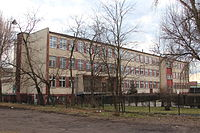 96th primary school in Wroclaw 2014.JPG