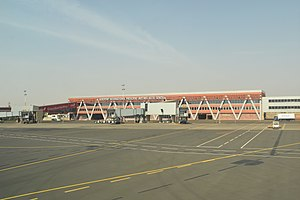 Aéroport international Modibo Keïta1.jpg