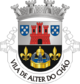 Alter do Chão – Stemma
