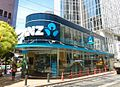 ANZ Bank Tower entrance Lambton Quay Wellington 2015.JPG