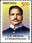 AT Pannirselvam 2008 stamp of India.jpg