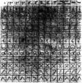 A developmental study of the discrimination of letter-like forms figure 1.png
