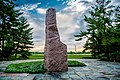 """A granite monolith stands as a focal point to this """"living"""" memorial to the 36th US president. (90c3ac15-ef4c-4208-aa66-3482c6c33e52).jpg"""