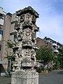 Aachen Brunnen am Augustinerplatz 2.jpg