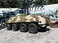 Abandoned tank; Dnipro, Ukraine; 28.08.19 (3).jpg