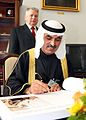 Abdul Aziz Al Ghurair Senate of Poland 02.JPG