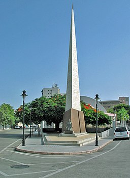 Abolition Park in Barrio Cuarto, Ponce, Puerto Rico (IMG 2972)