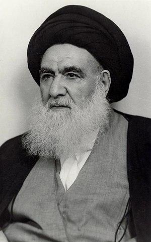 Abu al-Qasim al-Khoei cover