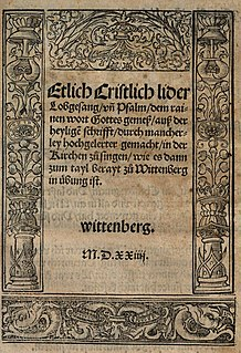 Lutheran hymn Christian hymn used in Lutheran services