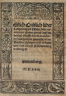 Lutheran Hymn Wikivisually