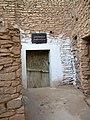 Ain Madhi - panoramio.jpg