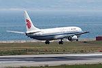 Air China, B737-800, B-5508 (17822217383).jpg