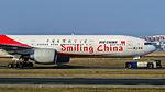 "Air China Boeing 777-39L(ER) B-2035 ""Smiling China"" (16456533132).jpg"