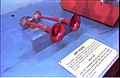 Air Horn - BITM - Calcutta 2000 007.JPG