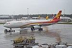 Airbus A330-343X 'B-6529' Hainan Airlines (39355420585).jpg