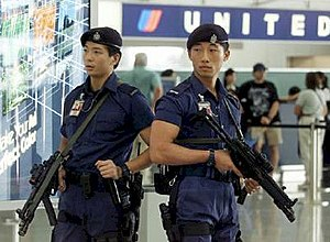 Airport security unit officers on duty.jpg