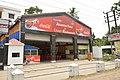 Ajanta Hotel And Utsav Restaurant - Kazipara - Taki Road - North 24 Parganas 2017-05-10 7666.JPG