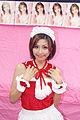 Akari Asahina 13.jpg