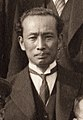 Akira Hirai.jpg