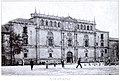 Alcala de Henares 1910-Universidad.jpg