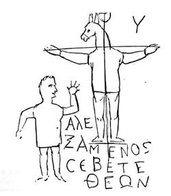 Cristo crucificado  Wikipedia la enciclopedia libre