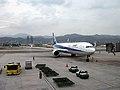 All Nippon Airways Boeing 767-381ER (JA621A 998 40566) (6929765696).jpg