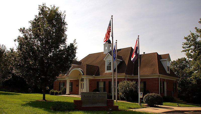 File:Alpha phi omega national office.jpg
