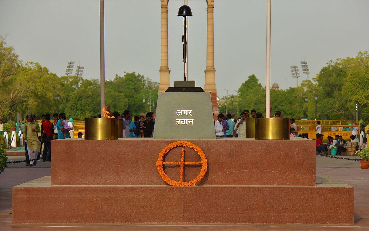 Amar jawan jyoti wikipedia thecheapjerseys Images