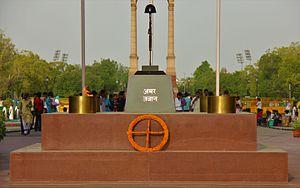 Amar Jawan Jyoti - Image: Amar Jawan Jyoti