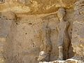 Amarna stele5.jpg