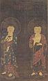 Amitabha and Kshitigarba (Metropolitan Museum of Art).jpg