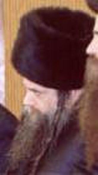 Amshinov (Hasidic dynasty) - Image: Amshinovusa