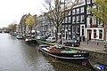 Amsterdam , Netherlands - panoramio (114).jpg