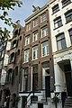 Amsterdam - Prinsengracht 493.JPG