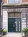 Amsterdam Lauriergracht 41 door.jpg
