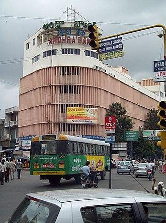 Andhra Bank - Andhra Bank at Koti, Amroha