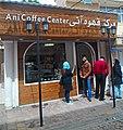 Ani Coffee Center- Middle Nazar st- Isfahan (2).jpg