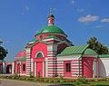Anosino Monastery 02.jpg