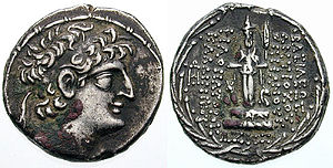 A coin of king Antiochus XII. On its reverse, the Semitic god Hadad is depicted, while the obverse shows the king's bust