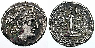 Antiochus XII Dionysus - Tetradrachm of Antiochus XII depicting the Semitic deity Hadad on the reverse